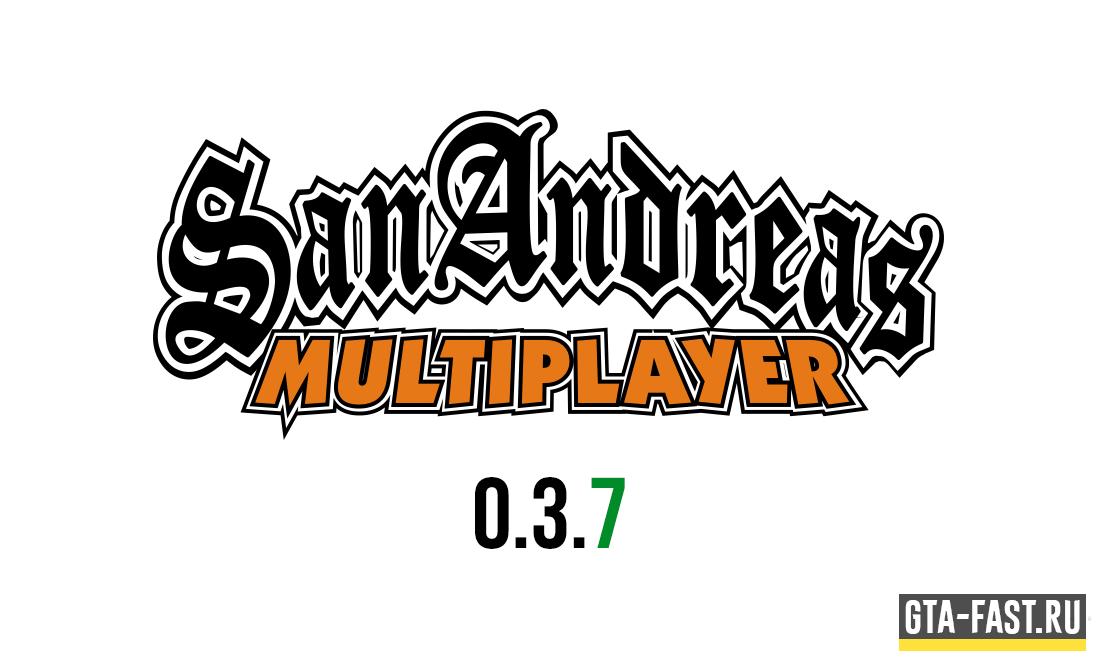 San andreas multiplayer 0. 3. 7 скачать на пк бесплатно.